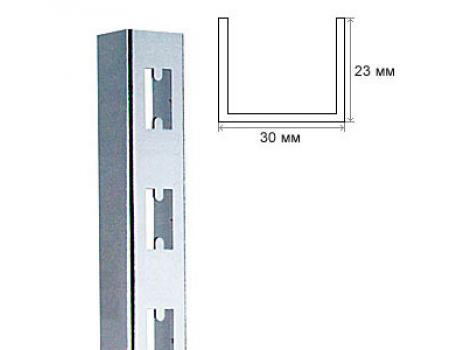 GL 1(1,8) / Стойка 23х30х23 (t-1,8, L-2400мм)