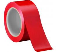 Лента-скотч, красная 48мм*66м*45мкм