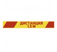Лента-скотч 45мм*36м*45мкм «Дистанция»