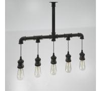 FIT301 / Люстра (5 ламп)