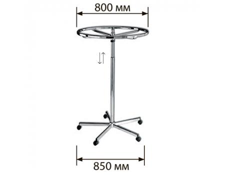 ST 050 /Вешало для одежды(D=800 мм)